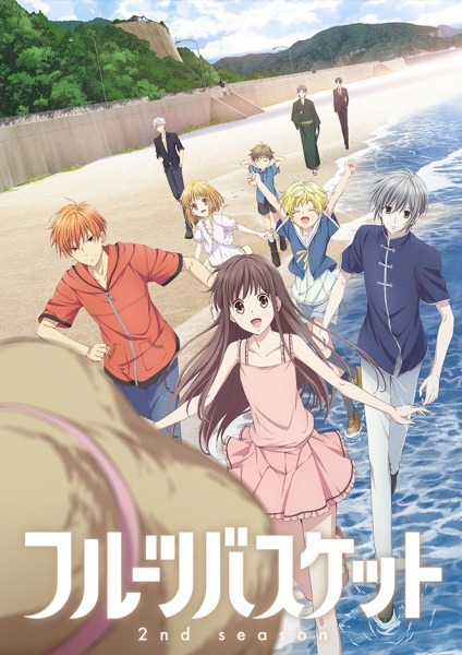 Fruits Basket (2ª Temporada) Episódio 001
