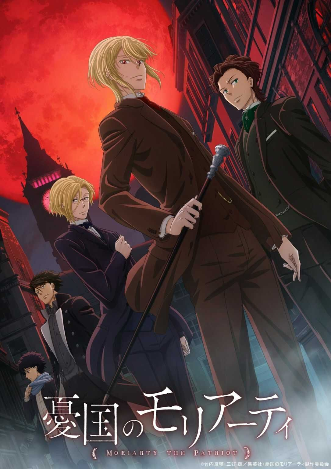 Assistir Yuukoku no Moriarty | Moriarty the Patriot | Moriarty's Patriotism