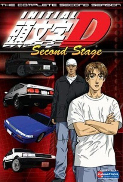 Initial D Second Stage Episódio 009