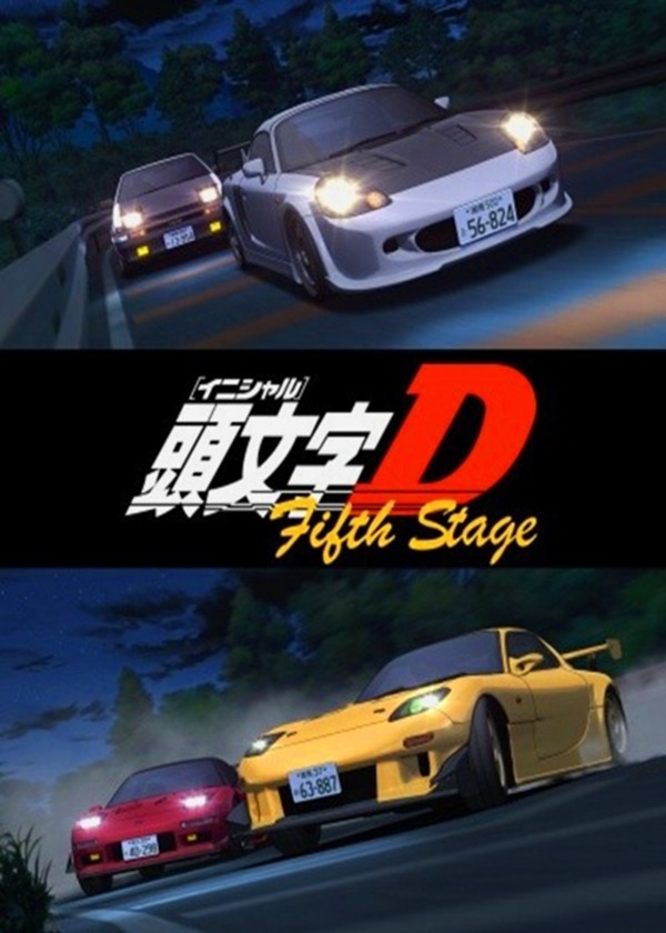 Initial D Fifth Stage Episódio 004