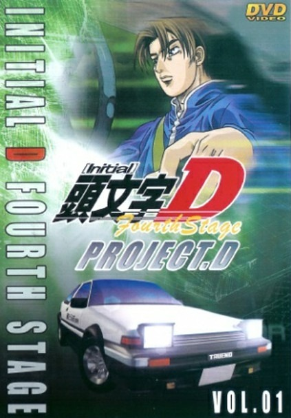 Initial D Fourth Stage Episódio 016