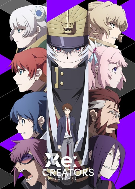 Re:CREATORS Episódio 011