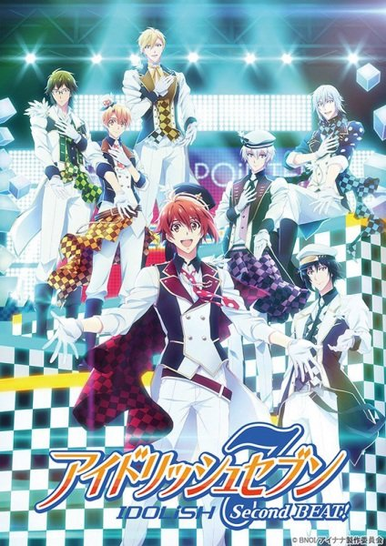 Assistir IDOLiSH7: Second BEAT!